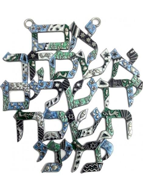Si je t 39 ouble jerusalem 39 murale grande taille boutique judaica d 39 isra l objets de culte juif for Pendule murale grande taille
