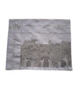Challah Cover Silver White Jerusalem
