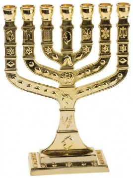 Menorah 7 Branches sigle des tribus Antique Or