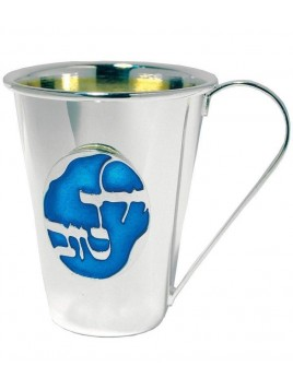 """Mini cup """"Yeled Tov"""" interieure dore"""