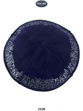 Kippa en daim Jerusalem 16 cm