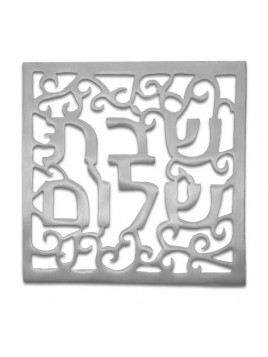 Sous-plat en aluminum design
