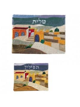 Pochette pour le Talith en soie sauvage Jerusalem