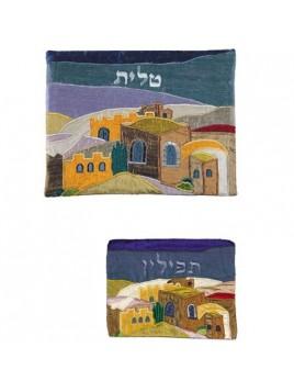 Pochette pour le Talith en soie sauvage Yeroushalayim