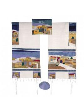 Set de Talit pochette et Kippa artistique decore de bandes en soie Les colinnes de Jerusalem