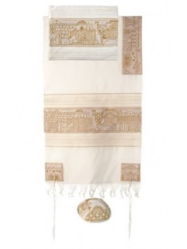 Set de Talit pochette et Kippa brode a la main Jerusalem en Or