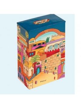 Boite de Tsedaka rectangulaire Jerusalem