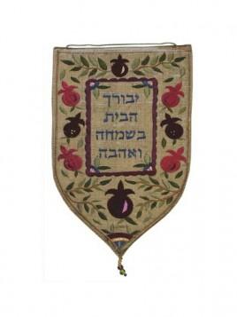 Saliere et poivriere Jerusalem Bynight