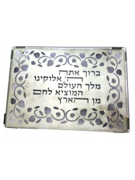 Tray w/Glass Laser Stainless Shabbat