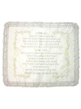 Challah Cover Silver White with Blessing