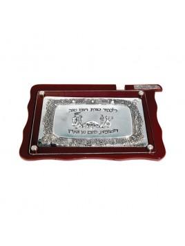 Challah Tray with Knife Jerusalem Silver