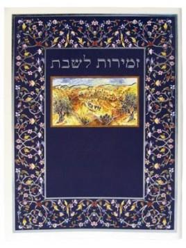 Zmirot Chabbat avec Bircat