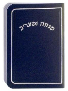 Siddour Minh'a et Maariv