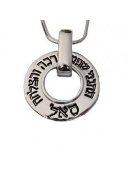 Pendentif Kabbalistique de la prosperite