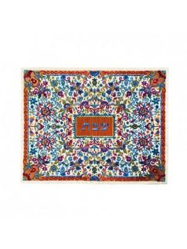 Couvre Halla de Chabbath entièrement brodée coloris