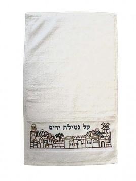 """Serviette de Netilat Yadayim +Avec broderie Jérusalem """"Netilat"""""""