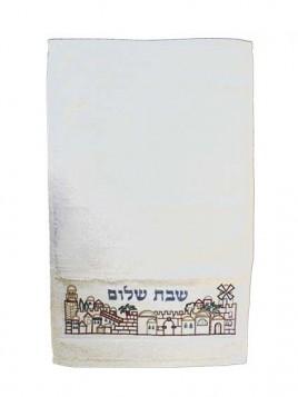 """Serviette de Netilat Yadayim +Avec broderie Jérusalem """"Chabbat"""""""