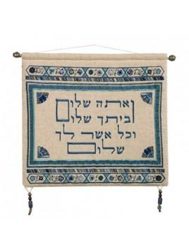"""Décoration Murale lin """"Veata Shalom"""" (Et que tu soit en paix)Bleu"""