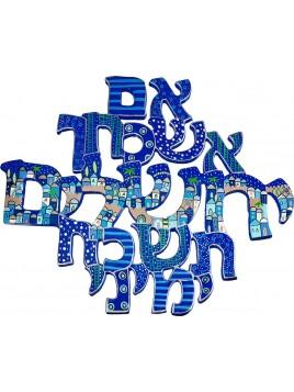 """Décoration Murale en métal """"Im Eshkahekh"""" (si jamais je ne t'oublie) thème les maisons bleu"""