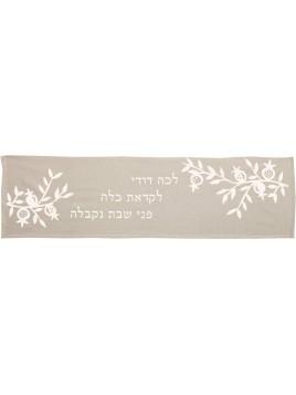 """centre de table de lin imprimé 150cm """"Lekha Dodi"""" Blanc"""