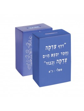 Boite de Tsedaka carrée Bleu en métal