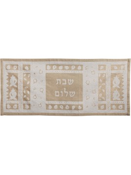 "centre de table de lin imprimé 100cm ""Shalom"" Blanc"