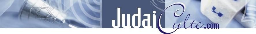 boutique Judaica D'Israël / Objets de culte juif - Judaiculte.com